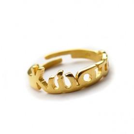 Δαχτυλιδια με ονομα επίχρυσο Ασήμι 925
