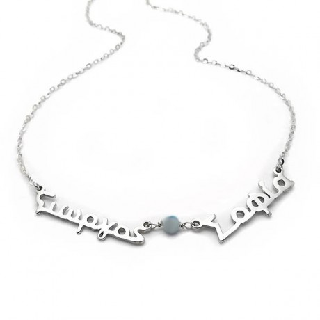 Necklace with two names, sterling silver 925