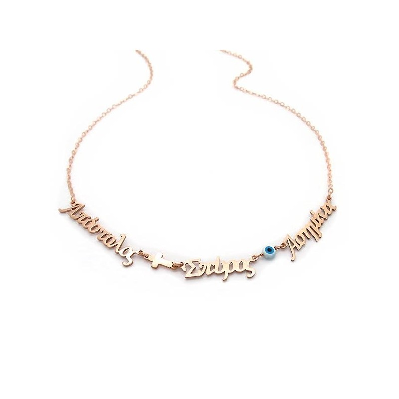 Double name necklace with a cross