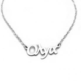 Μενταγιόν με όνομα Ολγα από ασήμι 925
