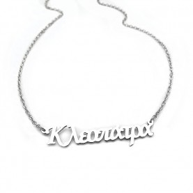 Name Necklace Kleopatra