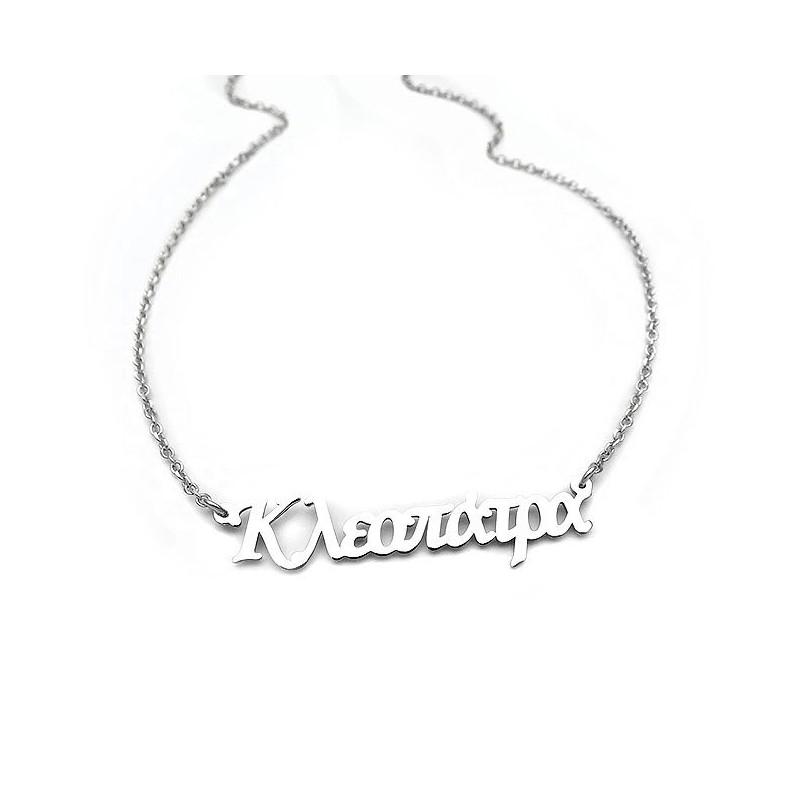 Name Necklace Kleopatra