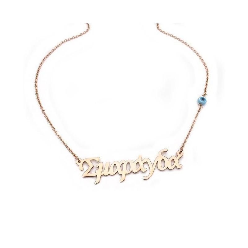 Name Necklace Smaragda
