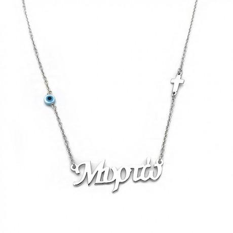 Name Necklace Murto