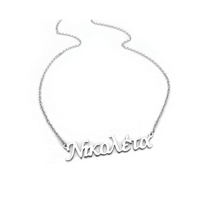 Name Necklace Nikoleta