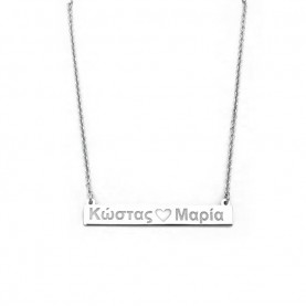Bar necklace from sterling silver with names