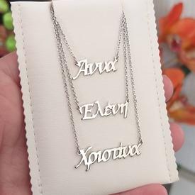 Κολιέ με ονόματα από Ασήμι 925. Θα τα βρεις στο ASIMENIO.GR . Τιμές 29€ Ε-𝘚𝘩𝘰𝘱 ➡️ 𝘸𝘸𝘸.𝘢𝘴𝘪𝘮𝘦𝘯𝘪𝘰.𝘨𝘳 . 𝘊𝘢𝘭𝘭 𝘶𝘴 📞 2310 531382 𝘰𝘳 𝘋𝘔 💌 . . ~~~~~~~~~~~~~~~~~~~~~~~~~~~~ #asimenio_gr #asimenio #jewelry #kosmimata #instajewelry #instajewels #onomata #onoma #Name #custom #αννα #ελένη #ελενη #κολιεδάκια #κολιέ #ονόματα #ονομα #όνομα #μαμαδες #greekjewelry #ονόματα #μαμά #anniversary #άννα #βαπτιση #δώρα #χριστίνα