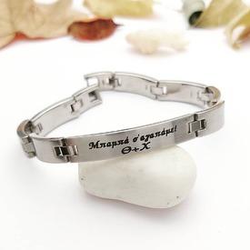 Ανδρικό βραχιόλι με χάραξη της επιλογής σου!  Θα το βρεις στο ASIMENIO.GR . Κωδικός ba305 📦 Δωρεάν Μεταφορικά  . 𝘚𝘩𝘰𝘱 𝘰𝘯𝘭𝘪𝘯𝘦 ➡️ 𝘸𝘸𝘸.𝘢𝘴𝘪𝘮𝘦𝘯𝘪𝘰.𝘨𝘳 𝘰𝘳 𝘋𝘔 💌 𝘊𝘢𝘭𝘭 𝘶𝘴 📞 2310 531382 . ~~~~~~~~~~~~~~~~~~~~~~~~~~~ #asimenio_gr #asimenio #jewelry #kosmimata #instajewelry #instajewels #Bracelet #Bracelets #Personalized #ανδρικά #ανδρικαδωρα #ανδρικαβραχιολια #βραχιόλι #βραχιόλια #βραχιολι #βραχιολια #ανδρικοβραχιολι #επετειος #greekjewelry #μπαμπας #anniversary #χαραξεις #δώρα #χαραξη #σαγαπω #σαγαπαω
