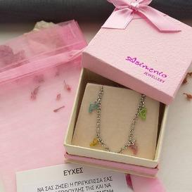 Childrens Bracelets! Θα τα βρεις στο ASIMENIO.GR .  Μεταφορικά Δωρεάν! Παραγγελίες στο 2310 531382 .  ~~~~~~~~~~~~~~~~~~~~~~~~~~~~ #asimenio_gr #asimenio #jewelry #kosmimata #instajewelry #instajewels #thessaloniki #gift #baby #μωρό #βραχιόλι  #βραχιολια #μωρο #παιδικα #κοσμήματα #silver #πριγκίπισσα #κοσμήματα #θεσσαλονικη #κοριτσι #μωρακια #newborn #greekjewelry #πριγκιπισσα #παιδι #παιδιά #νεογεννητα #παιδικα