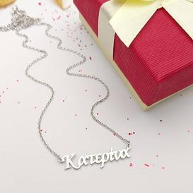 Χρόνια Πολλά Κατερίνα!  Θα τα βρεις στο ASIMENIO.GR . Δωρεάν Μεταφορικά σε όλη την Ελλάδα!  Παραγγελίες στο 2310 531382 ~~~~~~~~~~~~~~~~~~~~~~~~~~~~ #asimenio_gr #asimenio #jewelry #kosmimata #instajewelry #instajewels #thessaloniki #gift #fashion #onoma #κατερινα #onomata #κατερίνα #κοσμήματα #silver #αρχικά #κοσμήματα #θεσσαλονικη #ονοματα #ονομα #μονογραμματα #greekjewelry #personalized #κρεμαστο #ταυτοτητες #barnecklace